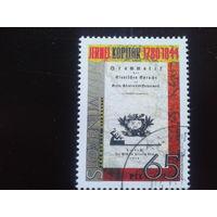 Словения 1994 титульный лист книги