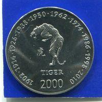 Сомали 10 шиллингов 2000 , Год Тигра , UNC
