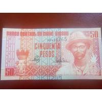 Гвинея-Бисау 50 песо 1990г.