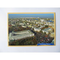 """Открытка """"Киев. Панорама Подола"""""""