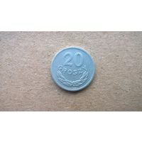 Польша 20 грошей, 1970г.