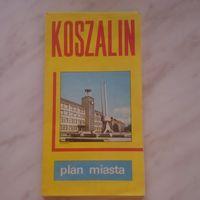 Кошалин - план города / Koszalin - plan miasta