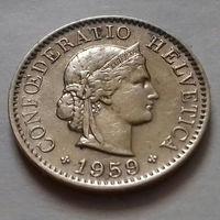 5 раппен, Швейцария 1959 г.