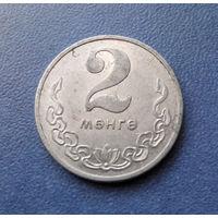 2 мунгу ( менге ) 1977 Монголия #01