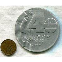 40 лет МИЛИЦИИ.. Настольная медаль Чехословакия
