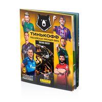 Альбом по коллекции PANINI Российская Премьер-Лига 2020-2021