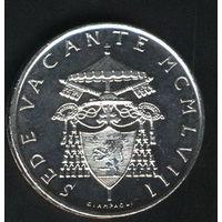 Ватикан. 500 лир 1958 г. Вакантный престол. Серебро. Тираж 100.000 экз.