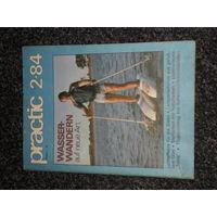Журналы PRACTIC ( ГДР ) 1984-1988