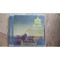 """Палац CD """"Дарожка"""""""