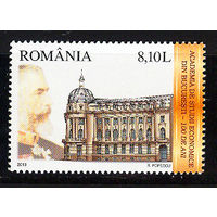 2013 Румыния. 100 лет Экономической академии в Бухаресте