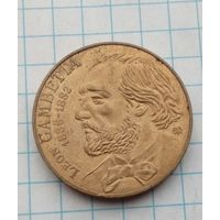 Франция 10 франков 1982г Леон Гамбетта