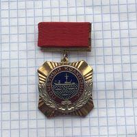 Знак Медаль Почётному колхознику рыбной промышленности СССР(отличное состояние , 50-е годы)