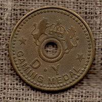 Жетон / Игровая Медаль