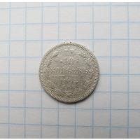 10 копеек 1894г
