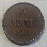 Российская Финляндия 5 пенни 1915