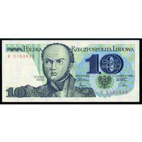 Польша. 10 злотых 1982 года. Серия S. P148. UNC