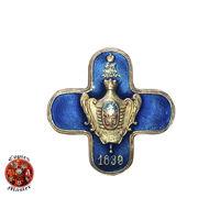 Знак 11 уланского Чугуевского Её величество государыни императрицы Марии Федоровны полка (КОПИЯ)