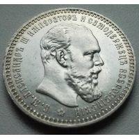 Рубль 1892 АГ Александр III Au