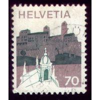 1 марка 1973 год Швейцария 1011