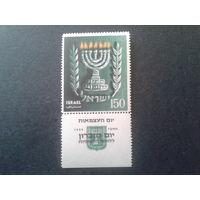 Израиль 1955 7 лет независимости одиночка с купоном