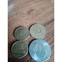 Монеты 77
