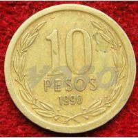 7073:  10 песо 1990 Чили