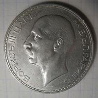 100 левов, 1937 год, Болгария.
