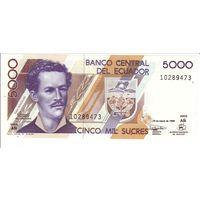 5000 сукре 1999