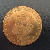 ГОЛЛАНДСКИЕ ВОЕННО-МОРСКИЕ ГЕРОИ АДМИРАЛ Питер Питерсзоон Хейн (PIETER HEIN) 1577-1629 год UNC