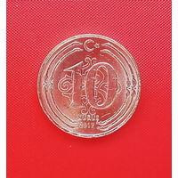 60-29 Турция, 10 куруш 2017 г. Единственное предложение монеты данного года на АУ