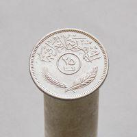 Ирак 25 филсов 1972