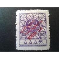 Грузия 1922 стандарт, надпечатка