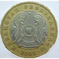 Казахстан 100 тенге 2002 год