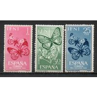 Бабочки Испанское Марокко Ифни 1963 год серия из 3-х марок