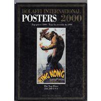 Постеры 2000 Топ цен на 1999 Каталог Болаффи Книга на итал языке 1999 140 стр формат А4