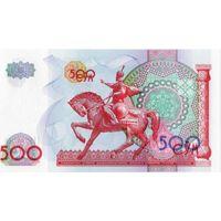 Узбекистан, 500 сом, 1999 г., UNC