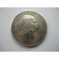 5 крон австро венгрия 1908 болшая монета