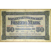 Каунас 50 марок 1918г