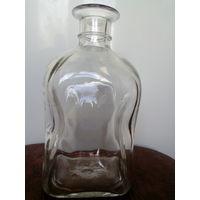 Бутылка старая коньячная.