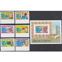 Выдающиеся женщины. Терешкова. Либерия. 1975. Полная серия без зубцов. Michel N 946-951. бл.75 (26,0 е)