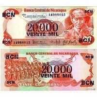 Никарагуа. 20 000 на 20 кордоба (образца 1987 года, P147, UNC)