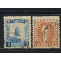 Маньчжоу-Го Имп Китай 1935 Белая пагода в Ляояне Пу И Стандарт Полная #65-6