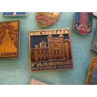 Кисловодск главные нарзанные ванны СССР