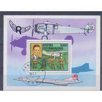 [303] ЦАР 1977. Авиция.Самолеты. Гашеный блок.