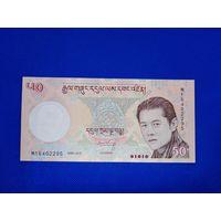 Банкноты мира. Бутан, 50 нгултрум