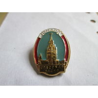 Москва, Кремль, Спасская башня