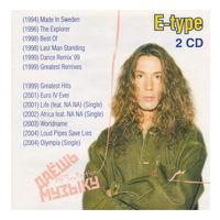 E-Type (mp3), 2-х дисковое издание