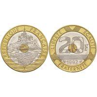 Франция 20 франков 1992 Крепость Мон-Сен-Мишель