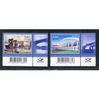 Эстония. Европа СЕРТ-2018. Мосты