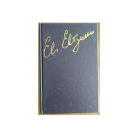 """Е.Евтушенко """"Стихотворения и поэмы"""" в 3 томах (1967, комплект)"""